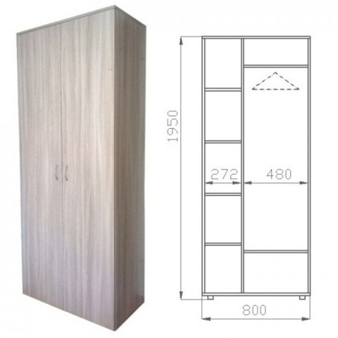 Шкаф комбинированный 1950х800х400 штанга выдвижная