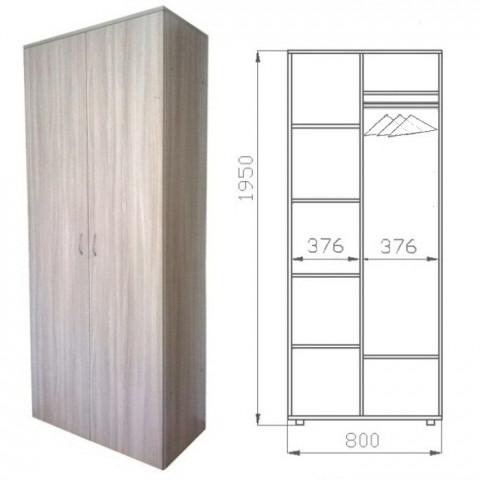 Шкаф комбинированный 1950х800х500 полки и штанга